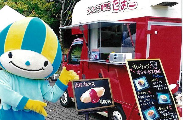 岐阜県図書館クラフトイベント
